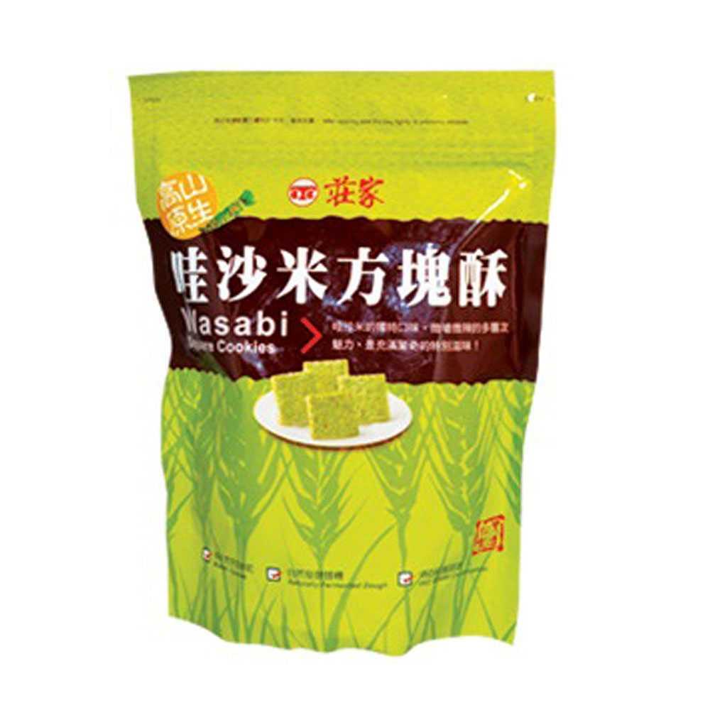 莊家方塊酥130克(芥辣味)