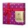 ISABELLE x TWININGS 禮盒 114克 (喬斯琳)